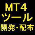 【無料MT4ツール1】恋スキャFXでも大活躍!!ボリンジャーバンド幅表示ツール