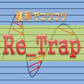 Re_Trap