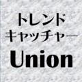 トレンドキャッチャー・ユニオン FX自動売買ソフトウェア