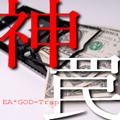 GOD-Trap