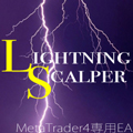 LightningScalper