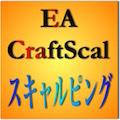 EA_CraftScal01