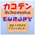 カコテン iIchimoku EURJPY