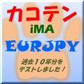 カコテン iMA EURJPY