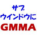GMMAは好きだけど、、、ロウソク足もちゃんと見たい!あなたへ