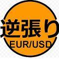 【インジケーター】逆張りタイミング【EUR/USD】