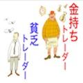 """【最新】勝率80%!""""時間""""で攻略するバイナリーオプション必勝法!!"""