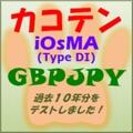 カコテン iOsMA (type DI) GBPJPY