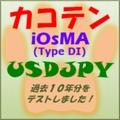 カコテン iOsMA (type DI) USDJPY