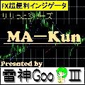 ササッとシリーズ Ma-Kun