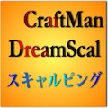 CraftManDreamScal(USDJPY専用)