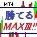 勝てるMax3!「ザ、FX EURUSD」
