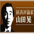 四季号「オール株価チャンス」 特別コース(1~5ch)