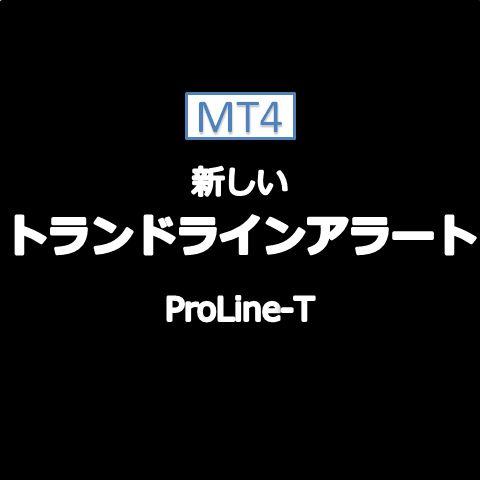 ProLineT