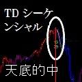 TDシーケンシャルのプログラムコード(Easy language)