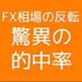 重要なサポートレジスタンスを自動で描画してくれる『Must Line』 FXTFコンテスト
