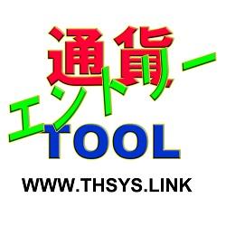 自動エントリーマシーン TBTR_Tool
