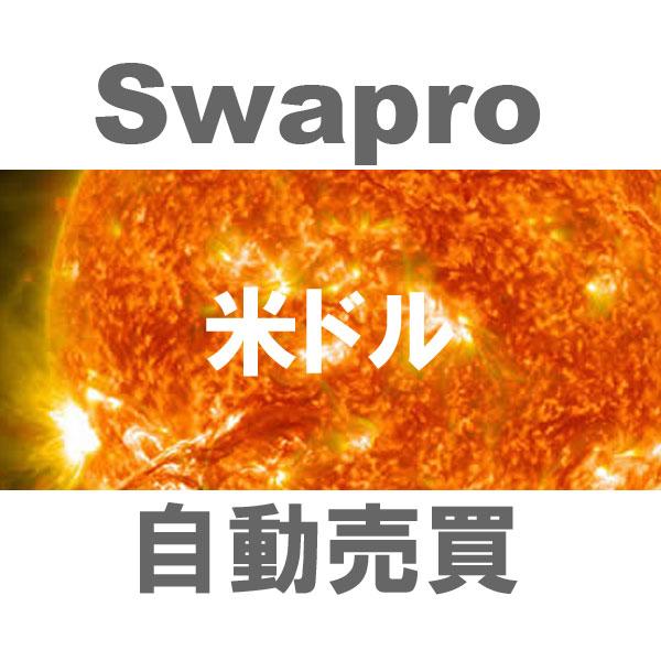 二刀流集金ロボット 米ドル 「為替差益+スワップ金利」 TBTR_Swapro_USD