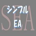 SEA DMA