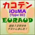 カコテン iOsMA (type DI) EURAUD(OANDAジャパンキャンペーン)