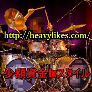 HeavyLikes-H&K