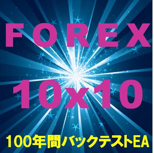 Forex 10x10