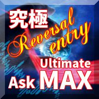 Ask_Ultimate_MAX by「かわせりぐい」