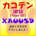 カコテン iRSI (type DI) XAUUSD