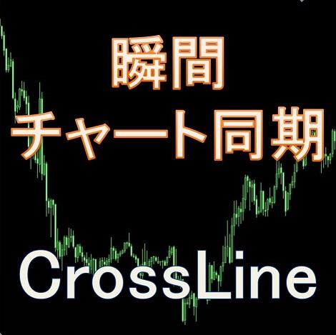 MS_CrossLine