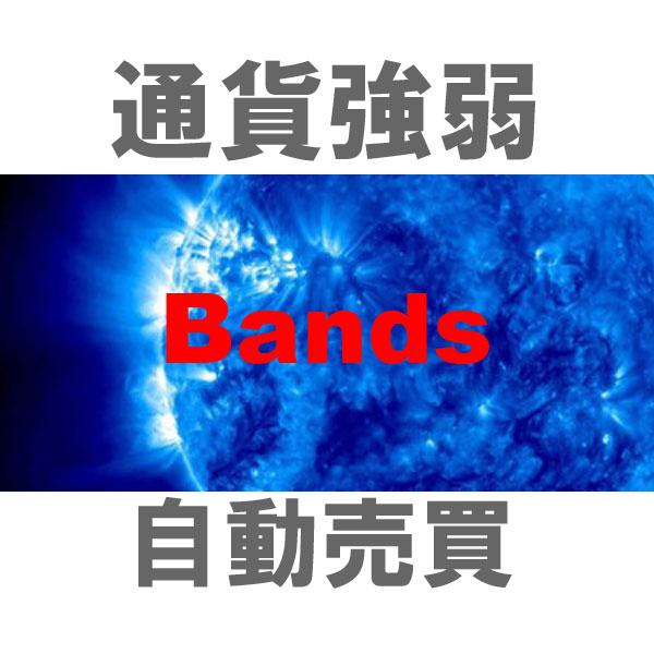 マルチ売買EA TBMEA_Bands