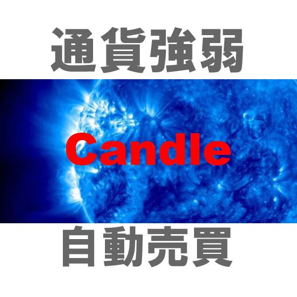 マルチ売買EA TBMEA_Candle