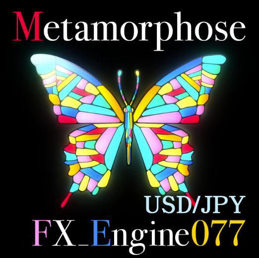 FX_Engine077