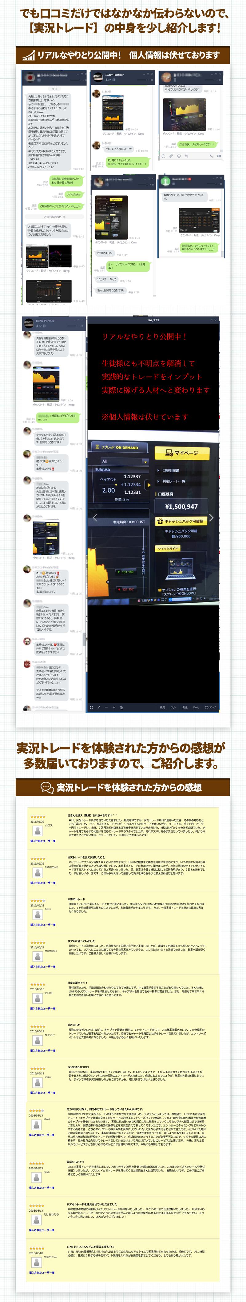 fx-on_04.jpg