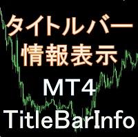 MS_TitleBarInfo