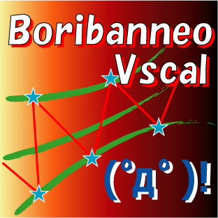 BoribanneoVscal