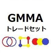GMMAトレードセット
