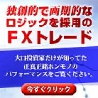 forex-hybrid