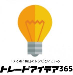 TI365