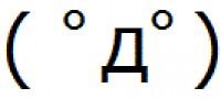 アオタロウ